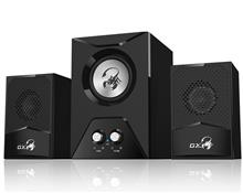Genius SW-G2.1 500 Wooden Subwoofer Speaker System